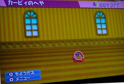 blog20110528l.jpg