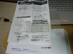 P1030092.jpg