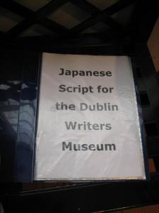WRITERS 016