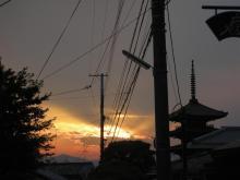 yuhi-kyoto