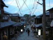 yuhi-kyoto3