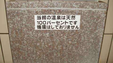 P1010314n.jpg