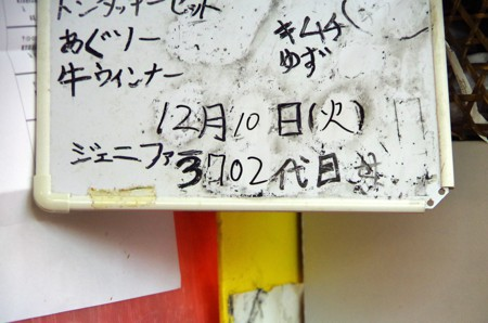 177_45.jpg