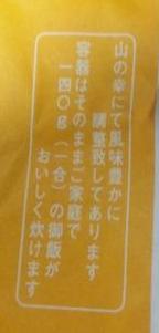 110809_22_L.jpg