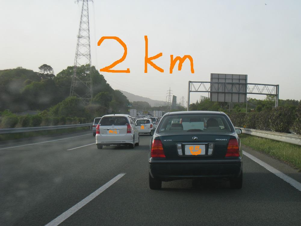 渋滞in九州 2011.05.01