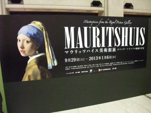 神戸市立博物館2