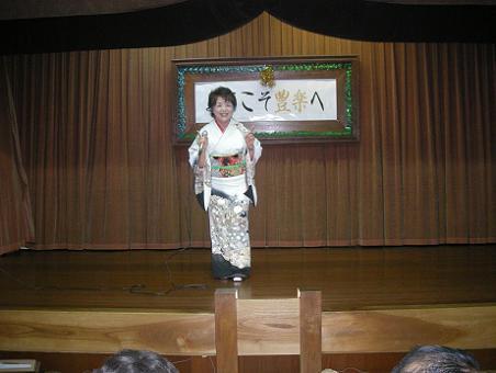 西田 純子 さん