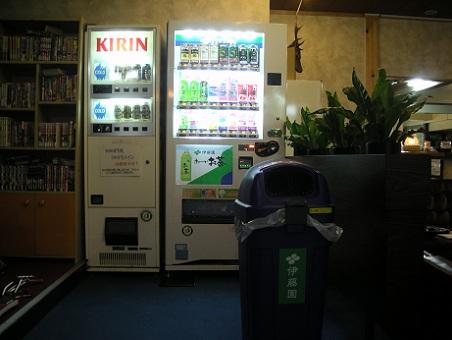 伊藤園自動販売機