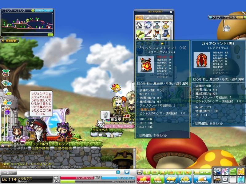 Maple111107_020130.jpg