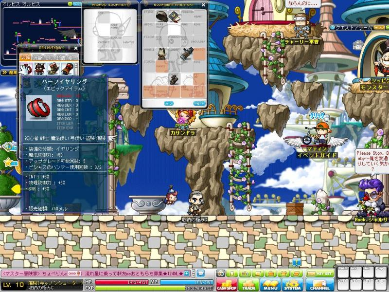Maple111113_165130.jpg