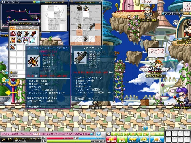 Maple111113_165133.jpg