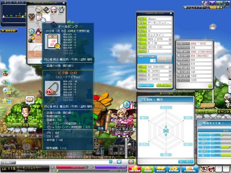 Maple111118_065412.jpg