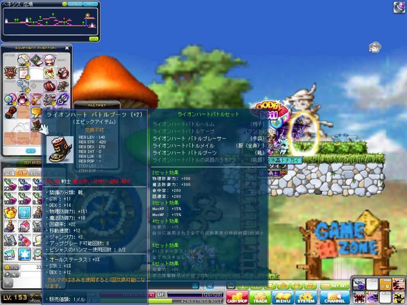 Maple120103_221328_20120103221420.jpg