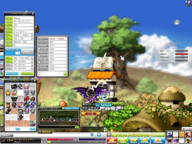 Maple120114_004824.jpg