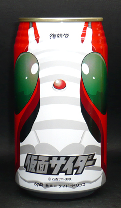 仮面サイダー第3弾 仮面ライダーV3