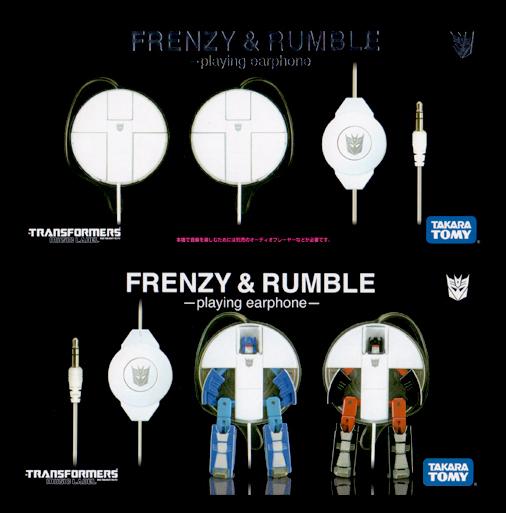 トランスフォーマーミュージックレーベル フレンジー&ランブル