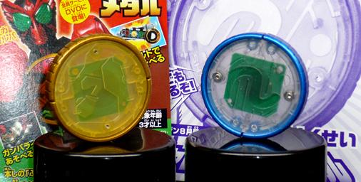 カンガルー・コアメダル&シャドームーン・ライダーメダル