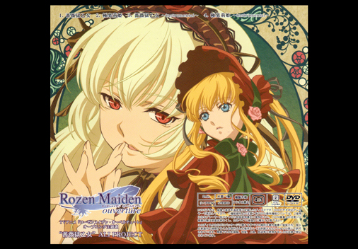 ローゼンメイデン オーベルテューレ OP「薔薇獄乙女」 ALI PROJECT DVD付属版