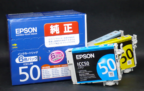 EPSON インクカートリッジ(6色セット) IC6CL50