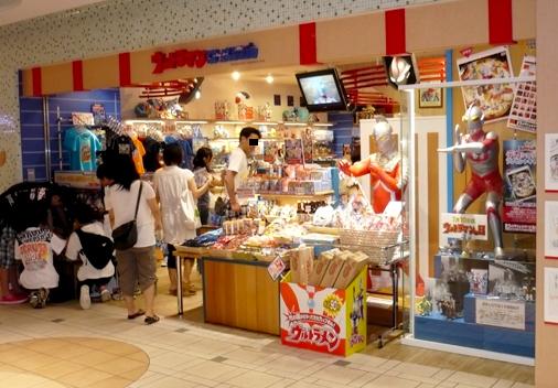 東京駅一番街 ウルトラマンワールドM78 東京駅店