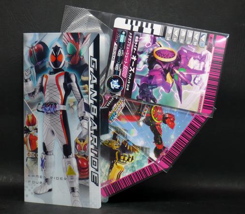 仮面ライダーバトルガンバライド オフィシャルターンスリーブファイル