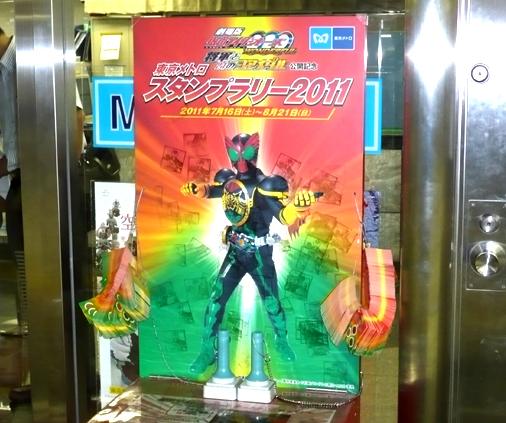 新宿駅 仮面ライダーオーズ タトバコンボ