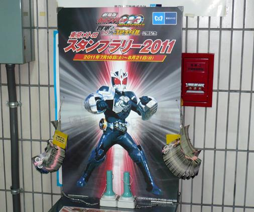 上野駅 仮面ライダーオーズ サゴーゾコンボ