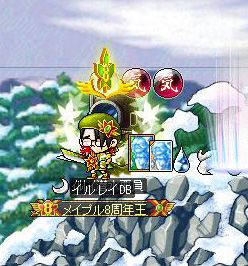 イルレイDB(雪山の亡霊ファミリア)
