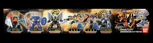 HG スーパー戦隊 スーパー戦隊ADVANCE WORLD ミニブック