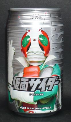 仮面サイダー第4弾 仮面ライダーV3