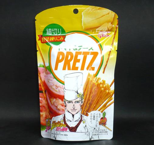 グリコ 細切りプリッツ トマト&チーズ ジョジョの奇妙な冒険パッケージ