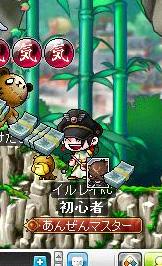 イルレイKC(黒熊剣士ファミリア)