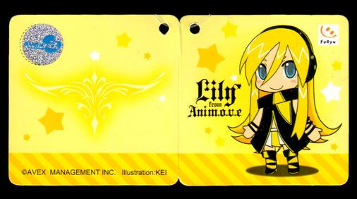 Lily from anim.o.v.e ぬいぐるみマスコット タグ
