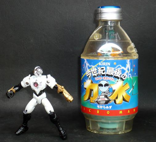 ミクロマンサイバー/パワータンク ボトルモード