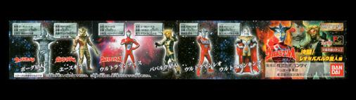 HG ウルトラマン Part,22 決闘!レオ対ババルウ星人編 ミニブック