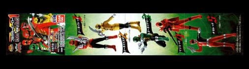 フルカラーヒーロー スーパー戦隊シリーズ1 ミニブック