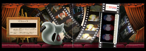 PSP「魔法少女まどか☆マギカ ポータブル」予約特典 生フィルムコマ&カスタムテーマセット