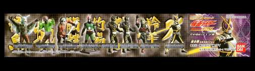 HG 仮面ライダー Part,24 その名はカイザ編 ミニブック