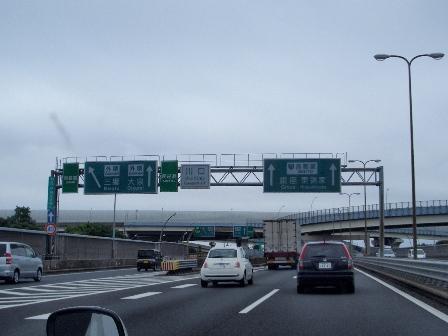東北自動車道から首都高へ