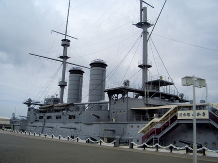 三笠公園の記念艦