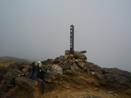 31稲星山山頂 CIMG0345