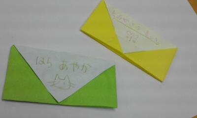 クリスマス 折り紙:折り紙 財布 折り方-ishome.blog111.fc2.com