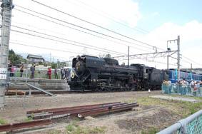 D51-3.jpg