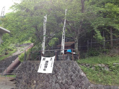 大山神社4