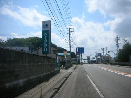 DSCN8773.jpg