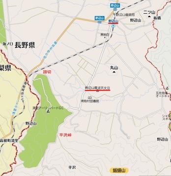 nobeyama-kougen.jpg