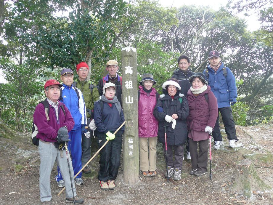 2011.01.19高祖山山頂全員写真