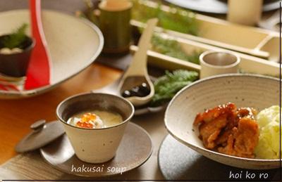 hakusaisopu_20111214212308.jpg