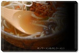 moyashi_20111130194721.jpg