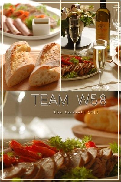 teamw584_20111222193548.jpg